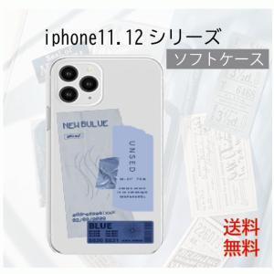 iPhone12 シリーズ 対応 iPhone12 iPhone 12 mini iP iPhone12 pro スマホケース 韓国 ステッカー スマホ スクラップ スマホ ケース カバー かわいい おしゃれ good-eight