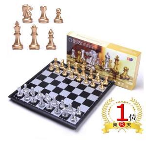 マグネット チェス コンパクト収納 折り畳み式 対戦ゲームの決定版 子供から大人まで|good-eight