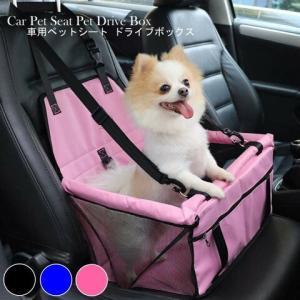 【送料無料】ペット用 ドライブボックス ドライブシート 犬用 ペットシート カー用品 助手席用|good-eight