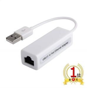 Windows Mac 対応 イーサネットアダプター LAN変換アダプター  USB-LANアダプタ コネクタ バスパワー ウルトラブック 増設 USB… good-eight
