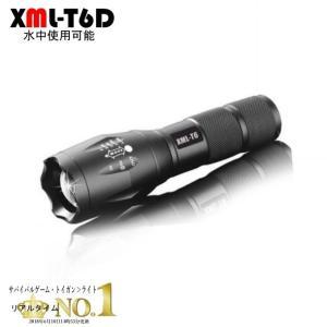 XM-L T6  CREE LEDを採用 フルメタル 金属製 懐中電灯 LED懐中電灯 充電式 防水 フラッシュライト 長時間 防災|good-eight