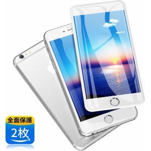 縁が割れない iPhone8/iPhone8Plus/iPhone7/iPhone7Plus/6Plus/6s Plus/6Plus iPhone6/6s/6Plus/6s Plus/6Plus 専用 カーボン ガラスフィルム 硬度9H 液晶保…|good-eight