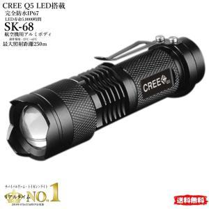 防水 懐中電灯 CREE LED Q5を採用 金属製 懐中電灯 LED懐中電灯 フラッシュライト 強力 長時間 防災【ポイント消化】|good-eight