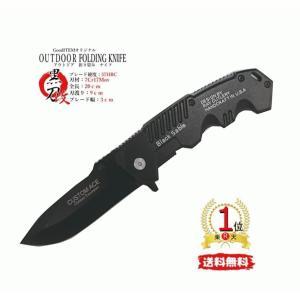 【送料無料】 黒刀 改良型 フォールディングナイフ 折り畳みナイフ オリジナル アウトドア 釣り サバイバル フィッシング【ポイント消化】|good-eight