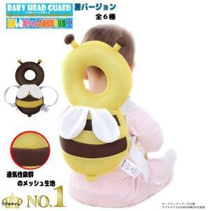 送料無料 ベビー 赤ちゃん 頭 夏用 メッシュ 保護 ガード ヘルメット セーフティー リュック 室内 乳幼児用 保護枕 適した年齢4-24ヶ月…|good-eight