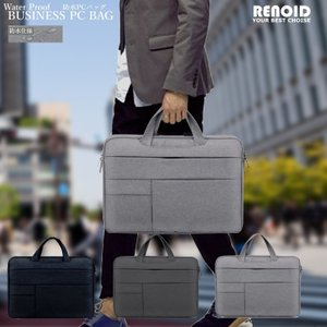 【RENOID】 選べる2サイズ 防水 タフネス マルチビジネスバッグ 13インチ PC鞄 カバン タブレット ノートパソコン ブリーフケース パソコンケース パソコン用…|good-eight