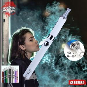 【オリジナル】【充電一回で1000回吸える】電子タバコ 本体 リキッド タイプ GooIT タバコ たばこ 煙草 フレーバー パイプ 水タバコ 電子たばこ 禁煙グッズ 充…|good-eight