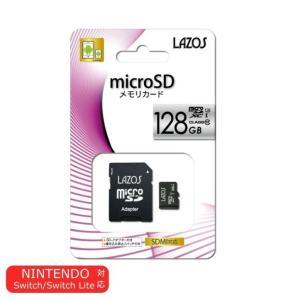 【送料無料】【正規取扱店】スイッチ 対応 モデルmicroSDHCメモリーカード microSDXCメモリーカード 128GB UHS-I U3  CLASS10 LAZOS リーダーメディアテクノ good-eight