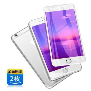 【60日保証付き】縁が割れない ブルーライトカット iPhone8/8Plus/iPhone7/7Plus/6s/6/7Plus/6s Plus/6Plus専用 カーボン ガラスフィルム 硬度9H 液晶保…|good-eight