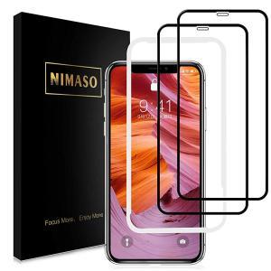 【2枚セット】Nimaso iPhoneXS Max 用 全面保護フィルム液晶強化ガラス 【ガイド枠...
