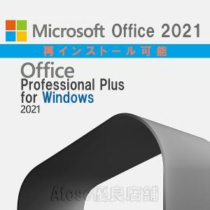 Microsoft Office 2021 Professional Plus 64bit 32bi...