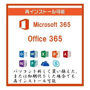 Microsoft 365 最新 旧称office365 再インストール可能 5台のPC&Mac モ...