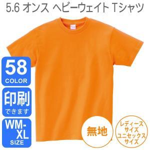 Printstar 5.6オンス ヘビーウェイトTシャツ WM〜XL