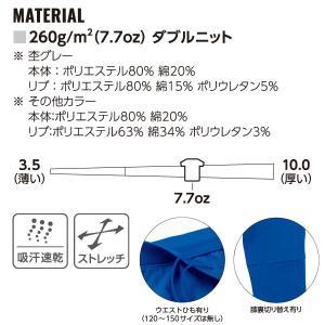 glimmer 7.7オンス ドライスウェットパンツ SS〜3L|good-gazo|03