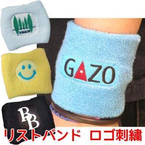 リストバンド ロゴ刺繍(オーダーメイド)|good-gazo