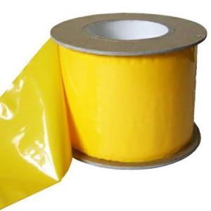 ビタットトルシー ロール 黄色
