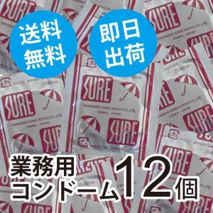 コンドーム 送料無料 業務用 スキン うす型 シュアー 12個|good-life-style