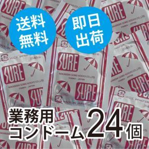 コンドーム 送料無料 業務用 スキン うす型 シュアー 24個|good-life-style
