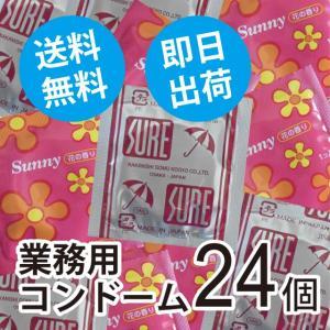 コンドーム 送料無料 業務用 スキン 花の香り Sunny12個 うす型シュアー12個 合計24個|good-life-style