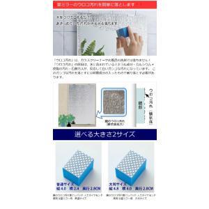 鏡・ガラスの水垢・ウロコ汚れダイヤモンドパッド ミニサイズMK-03|good-life03