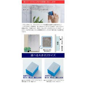 鏡・ガラスの水垢・ウロコ汚れダイヤモンドパッド 2サイズセット MK-02 MK-03|good-life03