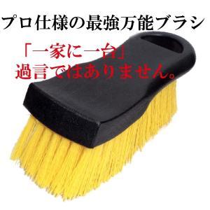 プロ仕様 浴室床掃除に お風呂カラリ床・サーモフロアタイル床・目地掃除用ブラシ・ハンドル無しタイプ