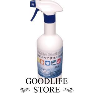 水のように使えて除菌・消臭 AQUA Sterilizing 480ml 微酸性電解水|good-life03