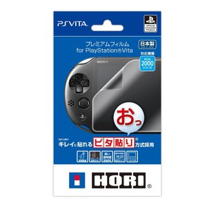 HORI PSVITA用 プレミアムフィルム for PlayStation Vita(PCH-2000シリーズ専用) good-lifes