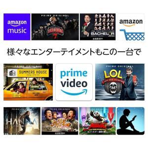 【新品】Amazon Fire 7 タブレット (7インチディスプレイ) 16GB - Newモデル|good-lifes|03