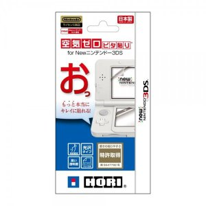 【New 3DS対応】空気ゼロピタ貼り for NEW ニンテンドー3DS good-lifes