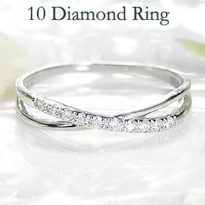 ☆立体的に交差されたアームに、質の良いダイヤモンド10石をセッティング!  4本爪で一粒一粒しっかり...