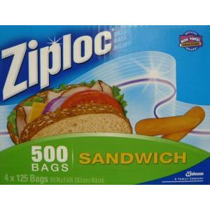 4箱ジップロック サンドイッチ用保存バック 125枚×4箱 入り Ziploc ポイント交換に