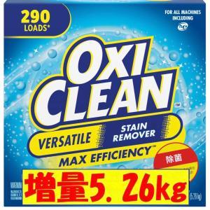 ■商品名:オキシクリーン マルチパーパスクリーナー ■内容量:4.98kg ■原材料: 過炭酸ナトリ...