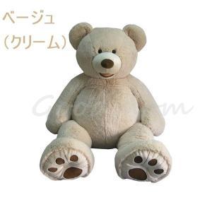 ハグミービッグベア 全長135cm〜140cmのくまのぬいぐるみ テディベア 巨大 特大 かわいい クマのぬいぐるみ  コストコ|good-mam88|02