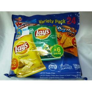 フリトレーバラエティパック21パック(3種類×6袋、1種類×3袋:21パック)レイズポテトチップス