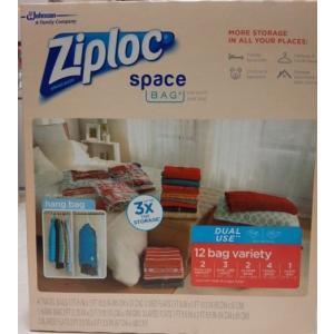 衣類圧縮袋 ZIPLOC ジップロック スペースバッグ 各サイズ計12枚入り 衣類 圧縮袋 zip ...