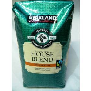 スターバックス コーヒー豆(緑)ロースト ハウスブレンド907g KS カークランドスグネチャー ス...