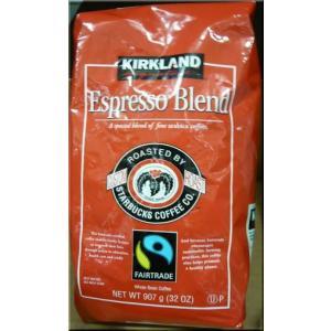 KS スターバックス ローストエスプレッソコーヒー豆 907g (赤)カークランドスグネチャー ST...