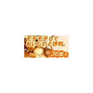 名称:ロールパン(36個入り) 原材料:小麦粉、グラニュー糖、植物性油脂(大豆を含む)、脱脂粉乳、卵...