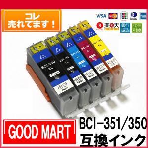 キャノン プリンターインク BCI-351XL+350XL/5MP 5色セット インクカートリッジ ...