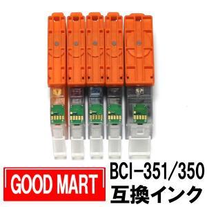 【5色セット】 BCI-351XL+350XL...の詳細画像1