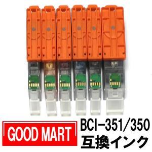 【6色セット】 BCI-351XL+350XL...の詳細画像1