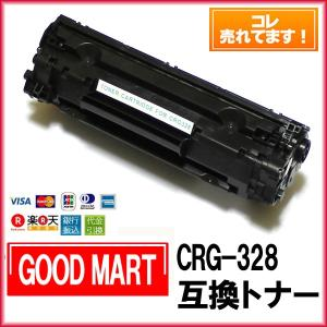 CRG-328 キャノントナーカートリッジ互換  2本以上で送料無料 MF4580dn  MF4570dn  MF4550d  MF4450  MF4430  MF4420n  MF4410  MF4750  MF4820d|good-mart