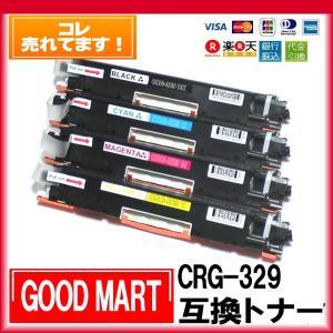 【単品選択】 CRG-329 キャノントナーカートリッジ互換 LBP7010C CRG329 CRG 329 CRG-329BLK CRG-329CYN CRG-329MAG CRG-329YEL|good-mart