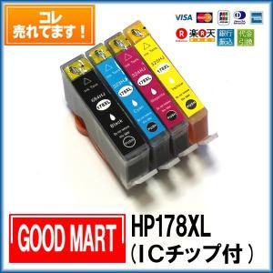 【4色セット】 HP178XL(ICチップ付) HPインクカ...
