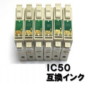【6色セット】 IC50 IC6CL50 エプ...の詳細画像1