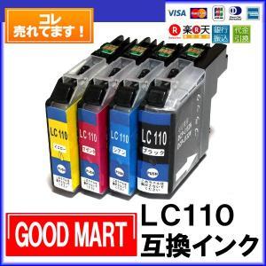 【4色セット】 LC110 ブラザーインク互換(チップ付) LC110-4PK 互換 DCP-J152N DCP-J132N DCP-J137N LC110BK LC110C LC110M LC110Y
