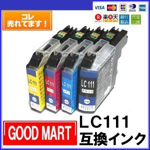 【4色セット】 LC111 ブラザーインク互換(チップ付) LC111-4PK 互換 LC111BK LC111C LC111M LC111Y