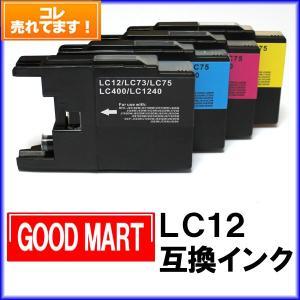 【単品】 LC12 ブラザー互換インクカートリッジ LC12-4PK  brotherインク LC12 激安インク