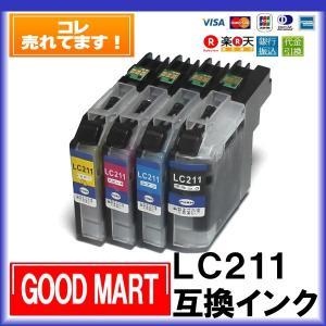 【単品】 LC211 ブラザーインク互換(チップ付) LC211BK LC211C LC211M LC211Y
